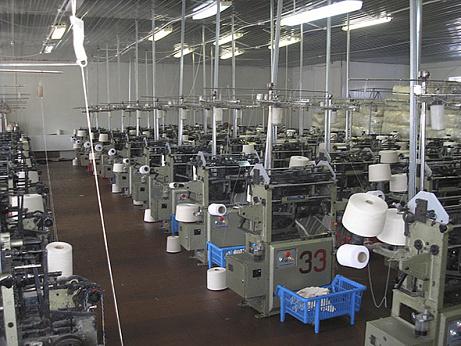 Постельные ткани купить брянск автомат для пошива трусов